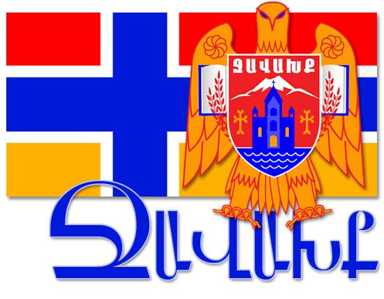 Այսօր, առավել քան երբևէ, առաջնահերթ է Հայաստանի ներքին կայունությունը