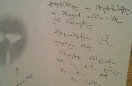 Հրապարակվել է Հայաստանը լքելուց հետո Արմեն Սարգսյանի գրած նամակը Վազգեն Սարգսյանին