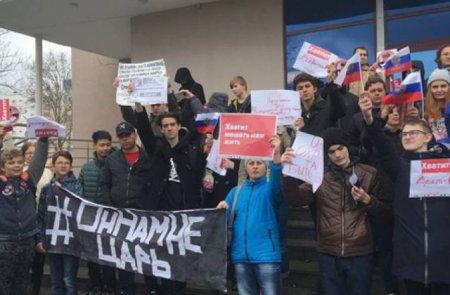 Ռուսաստանի տարբեր քաղաքներում բողոքի ակցիաներ են անցկացվում Վլադիմիր Պուտինի դեմ. Տեսանյութ