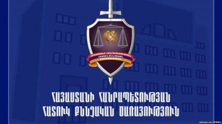 ՀՔԾ-ում քրեական գործեր են հարուցվել ոստիկանության և քննչական կոմիտեի պետական ծառայություն իրականացնող պաշտոնատար անձանց նկատմամբ