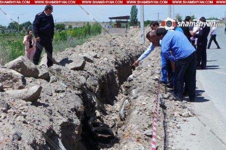 Առանձնակի դաժանությամբ սպանություն՝ Երևանում. Սիլիկյան փողոցի գերեզմանների հարևանությամբ՝ փոսի մեջ, հայտնաբերվել է կապված ու այրված անհայտ սեռի դի