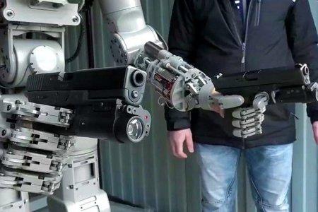 600 մլն դոլար  ռոբոտ մարդասպանների համար