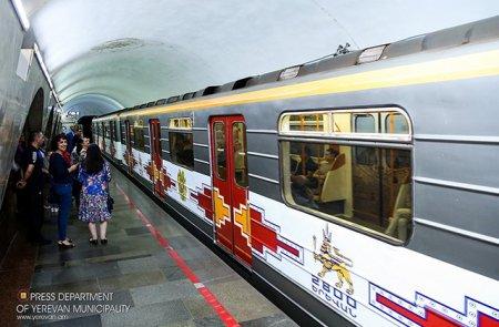 Երևանի մետրոպոլիտենում գործարկվել է նոր ձևավորված շարժակազմ