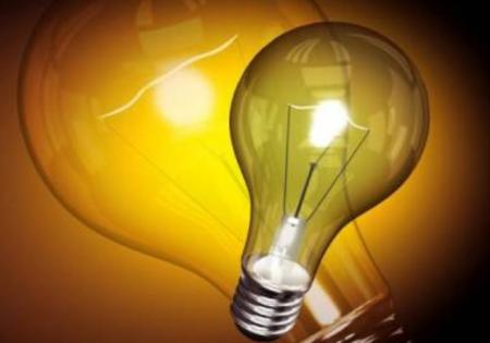 էլեկտրաէներգիայի սակագինը կնվազեցվի՞, հնարավոր է ամեն ինչ մնա նույնը, սակայն հնարավոր է նաև փոփոխություն լինի