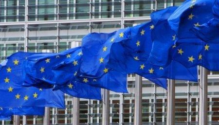 ԵՄ-ն այս տարի Հայաստանին 36 միլիոն եվրո դրամաշնորհ կտա