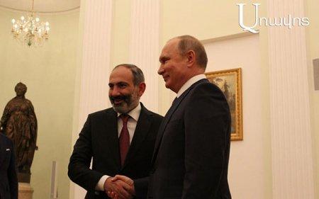 Ռուսական մամուլը բացահայտ արշավ է սկսել  Նիկոլ Փաշինյանի դեմ՝«Սադրանք՝ ընդդեմ հայ-ռուսական բարեկամական հարաբերությունների» արտահայտությունից հետո