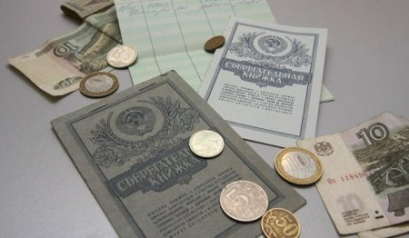 Մինչև 1993 թվականի հունիսի 10-ը ներդրված դրամական ավանդների դիմաց փոխհատուցում ստանալու իրավունք  ունեն