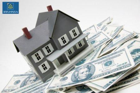 Հիփոթեքային վարկերի տոկոսադրույքները նվազել են.տարեկան անվանական տոկոսադրույքը կտատանվի 11-11.5 տոկոսի սահմանում