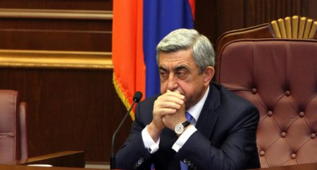 Կառավարությունը հաստատել է պաշտոնաթող Հանրապետության նախագահի գրասենյակի գործունեության ֆինանսավորման կարգը