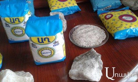 Ահազանգ հայ գործարարից. հանրությունը կերակրի աղի անվան տակ տեխնիկական աղ է սպառում
