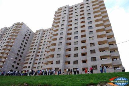 «Երիտասարդ ընտանիքին` մատչելի բնակարան» ծրագրի որոշ պայմաններ կփոխվեն