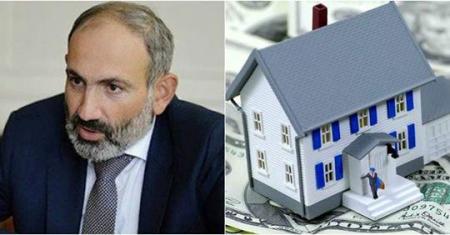 Փաշինյանի նոր հայտարարությունը. աննախադեպ պայմաններ բնակարան ձեռք բերելու համար, որ երբևէ Հայաստանում չեն եղել