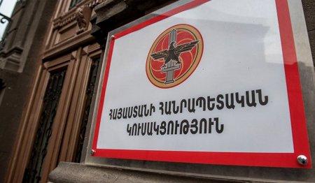 ՀՀԿ-ն որևէ համաձայնություն չի տվել. խմբակցության հայտարարությունը
