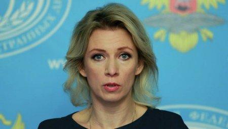Ռուսաստանը ողջունում է ղարաբաղյան հակամարտության կարգավորման դրական միտումները