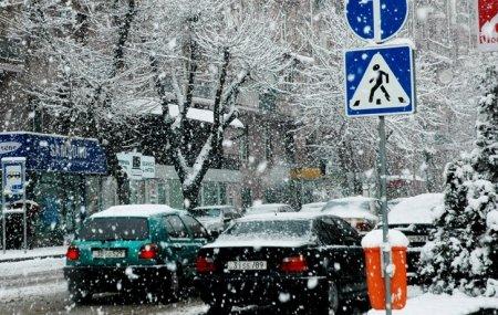 Օդի ջերմաստիճանի աստիճանական նվազեցումը կշարունակվի