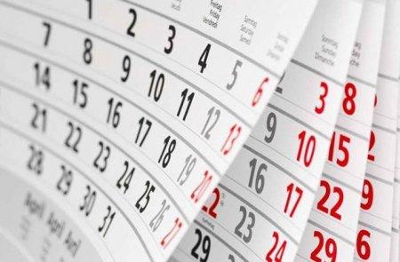 Ամանորյա տոնական օրերին ոչ աշխատանքային օրերը հայտնի են