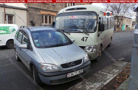 Երևանում վթարի է ենթարկվել թիվ 47 երթուղին սպասարկող ավտոբուսը. կան վիրավորներ