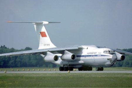 Բաքու-Գյումրի օդանավի կործանումը 1988-ի դեկտեմբերի 11-ին․ ինչպե՞ս է դա եղել
