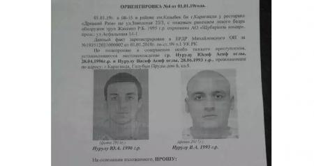 Տեսանյութ.Ադրբեջանցի կասկածյալների անուն-ազգանունները դարձել են հայկական անուններ