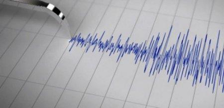 ԱԻՆ-ը՝ Հայաստանում սպասվելիք ուժեղ երկրաշարժի վերաբերյալ լուրերի մասին