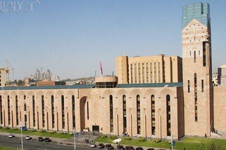 Քաղաքապետարանը հրապարակել է աշխատակիցների պարգևավճարների և 13–րդ աշխատավարձերի չափերը