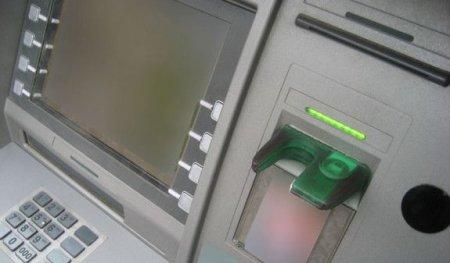 Բանկոմատներից հափշտակությունների գործից անջատված մաս. մեղադրանք է առաջադրվել ՌԴ 20-ամյա քաղաքացուն