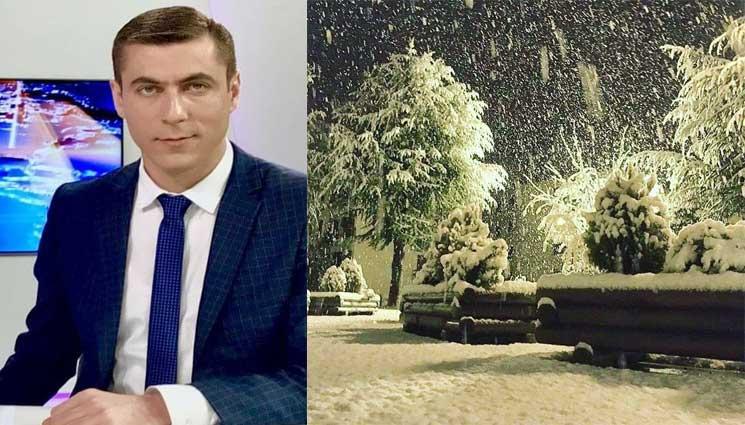 Երեկոյան ժամերից Հայաստան կներթափանցեն արկտիական ցուրտ օդային հոսանքներ․ ձյան առատ տեղումներ են սպասվում