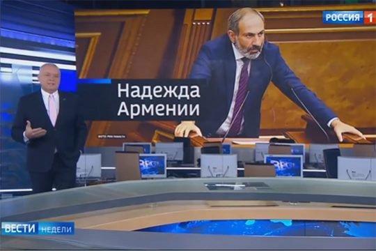 Լուրջ փոփոխություններ են սպասվում.շուտով հրաժե՞շտ կտանք ռուսական հեռուստաալիքներին. «Փաստ»